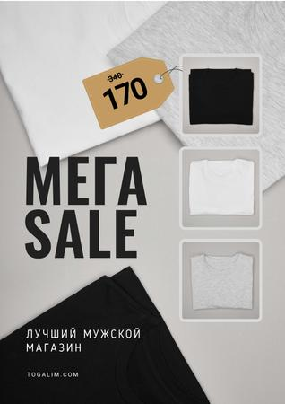 Male Store Sale with Basic T-shirts Poster – шаблон для дизайна