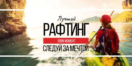 Rafting Tour Invitation with Woman in Boat Image – шаблон для дизайна
