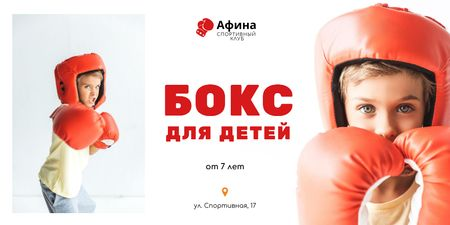 Boxing Classes Ad with Boy in Red Gloves Twitter – шаблон для дизайна