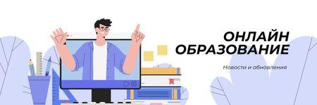 Online Education News Twitter – шаблон для дизайна