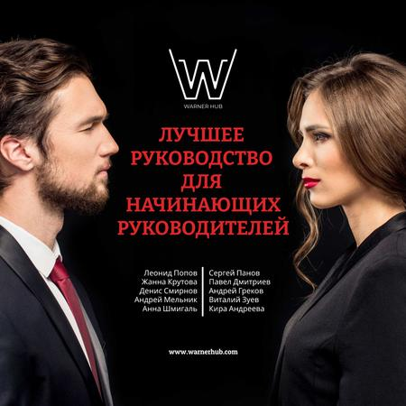 Headhunting event announcement with Businessman and Businesswoman Instagram AD – шаблон для дизайна