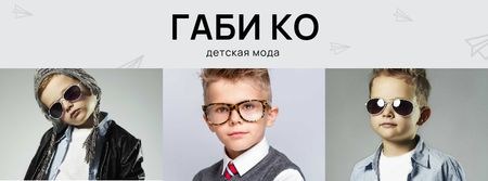 Clothing Store Ad with Stylish Kids Facebook cover – шаблон для дизайна
