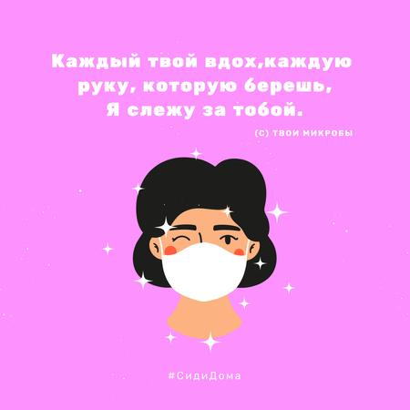 Coronavirus awareness with Woman wearing Mask Instagram – шаблон для дизайна