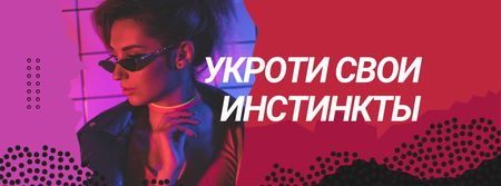 Stylish Woman posing in sunglasses and neon lights Facebook cover – шаблон для дизайна