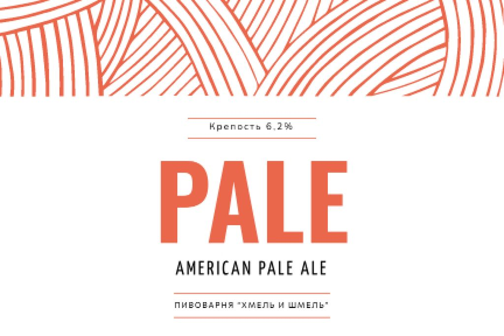 Beer brand ad on red pattern Label – шаблон для дизайна