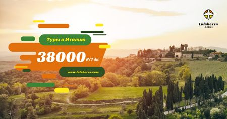 Provence Travel Inspiration Scenic Countryside Landscape Facebook AD – шаблон для дизайна
