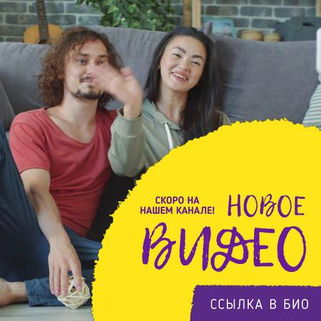 Video Blog Promotion with Couple Waving on Sofa Animated Post – шаблон для дизайна