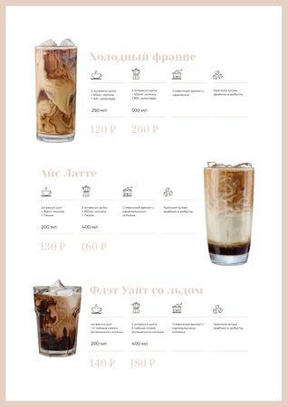 Iced Coffee drinks offer Menu – шаблон для дизайна