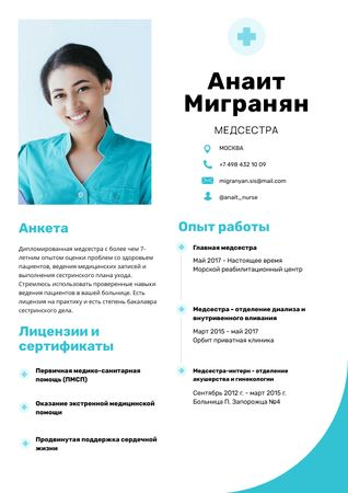 Professional Nurse skills and experience Resume – шаблон для дизайна