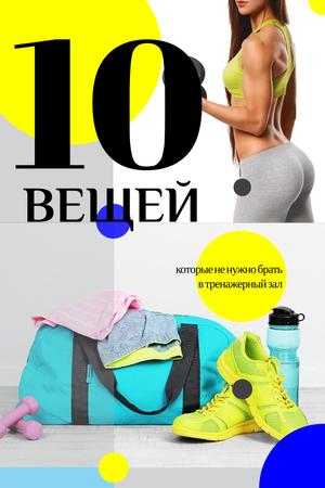 Woman with Fit Body Pinterest – шаблон для дизайна