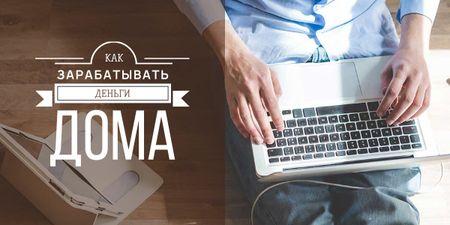 make money at home poster Image – шаблон для дизайна