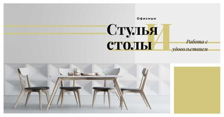 Stylish Dining Room Interior in White Facebook AD – шаблон для дизайна