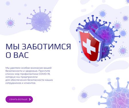 Covid-19 Preventive measures with Virus model Facebook – шаблон для дизайна