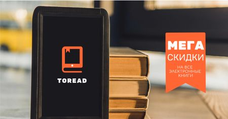 E-Books Sale Offer Facebook ADデザインテンプレート