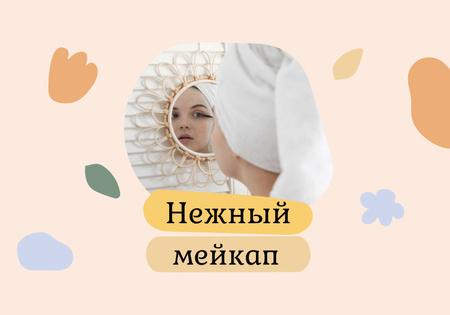 Modèle de visuel Girl putting on Spring Makeup - VK Universal Post