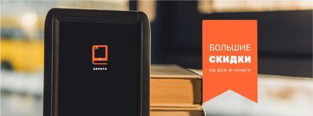Gadgets Store E-books Sale Facebook cover – шаблон для дизайна
