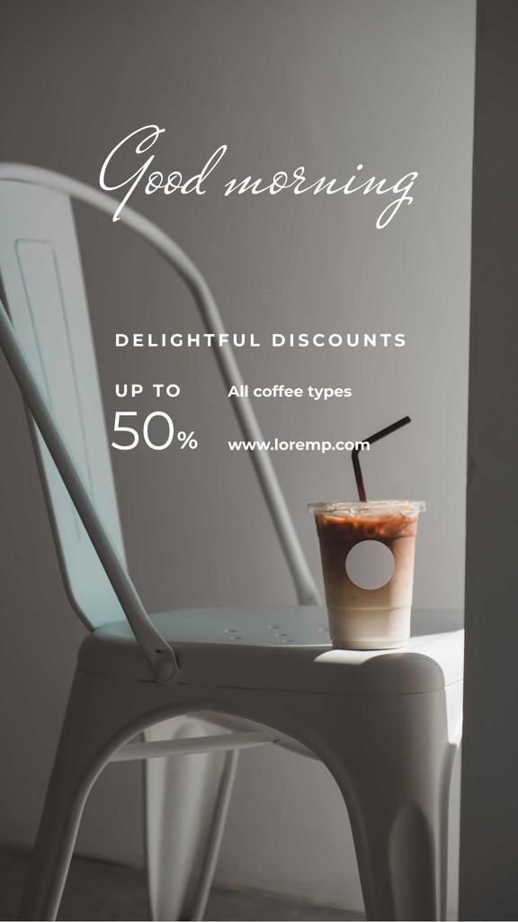 Cup with Latte for good morning — Создать дизайн