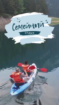Rafting Tour Invitation with Family in Boat TikTok Video – шаблон для дизайна