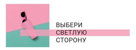 Bright Sunglasses on Pink Facebook cover – шаблон для дизайна