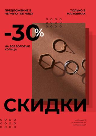 Jewelry Sale with Shiny Rings in Red Poster – шаблон для дизайна