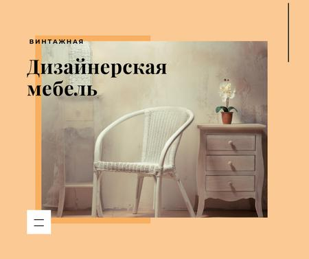 Cozy interior in light colors Facebook – шаблон для дизайна