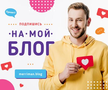 Blog Advertisement Man Holding Heart Icon Facebook – шаблон для дизайна
