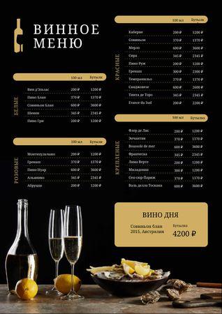 Wine Bar drinks Menu – шаблон для дизайна