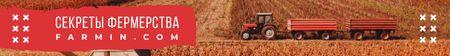 Farming Tips Tractor Working in Field Leaderboard – шаблон для дизайна