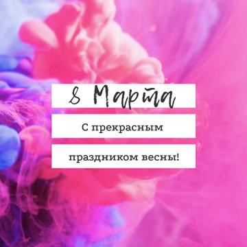 Women's Day Greeting Pink Ink splashes