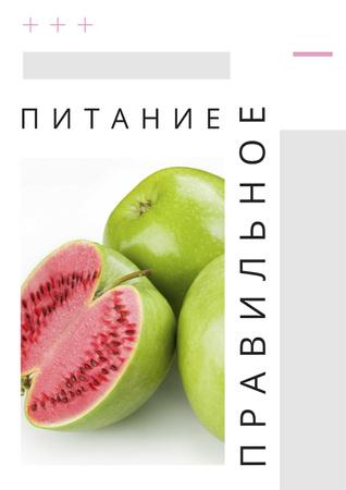 Innovation minimalism with exotic Fruit on white Poster – шаблон для дизайна
