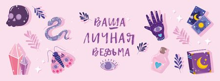 Astrological Inspiration with Cute Witch Set Facebook cover – шаблон для дизайна