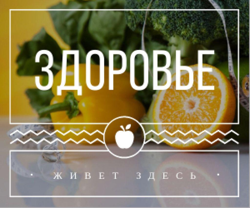Healthy nutrition concept  Medium Rectangle – шаблон для дизайна