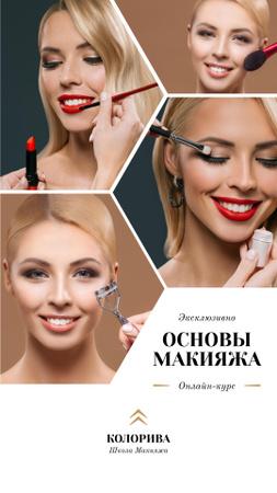 Beauty Courses Beautician Applying Makeup Instagram Story – шаблон для дизайна