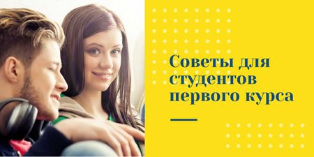 Tips for the first year student Twitter – шаблон для дизайна