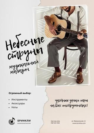Music Store Offer with Man playing Guitar Poster – шаблон для дизайна