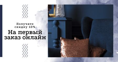 Cozy interior in blue colors Facebook AD – шаблон для дизайна