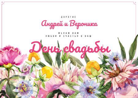 Frame with watercolor flowers Card – шаблон для дизайна