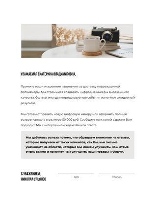 Camera Store customers support response Letterhead – шаблон для дизайна
