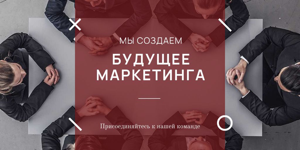group of business people sitting at table, teamwork concept Image – шаблон для дизайна