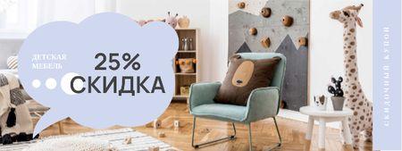 Kids Furniture sale with Cozy Nursery Coupon – шаблон для дизайна
