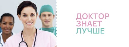 Clinic Promotion with Doctors Team Facebook cover – шаблон для дизайна