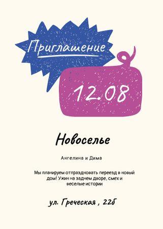 Housewarming Party Bright Announcement Invitation – шаблон для дизайна