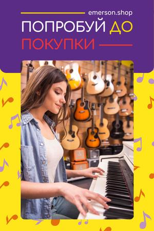 Musical Instruments Shop Invitation with Girl at Piano Pinterest – шаблон для дизайна
