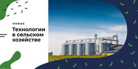 Large industrial containers Image – шаблон для дизайна