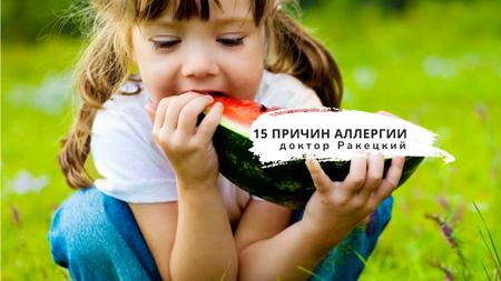 Little Girl eating Watermelon Youtube – шаблон для дизайна