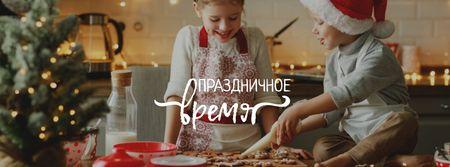 Kids baking Cookies for Christmas Facebook cover – шаблон для дизайна
