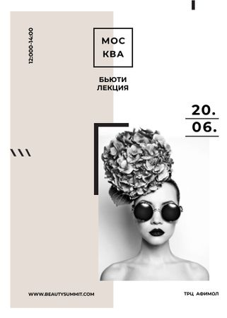 Girl in sunglasses and flowers at Beauty Summit Invitation – шаблон для дизайна