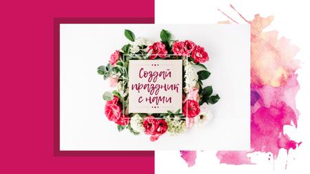 Love Wishes in Flowers Frame Youtube – шаблон для дизайна