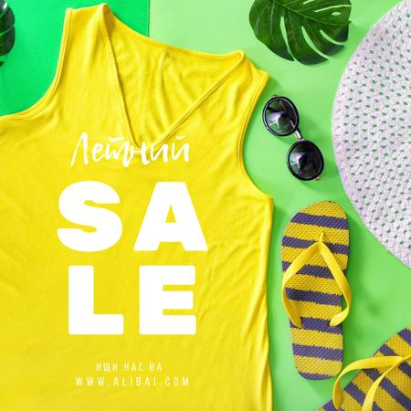 Yellow summer clothes Offer Instagram – шаблон для дизайна