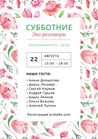 Saturday eco talks Poster – шаблон для дизайна